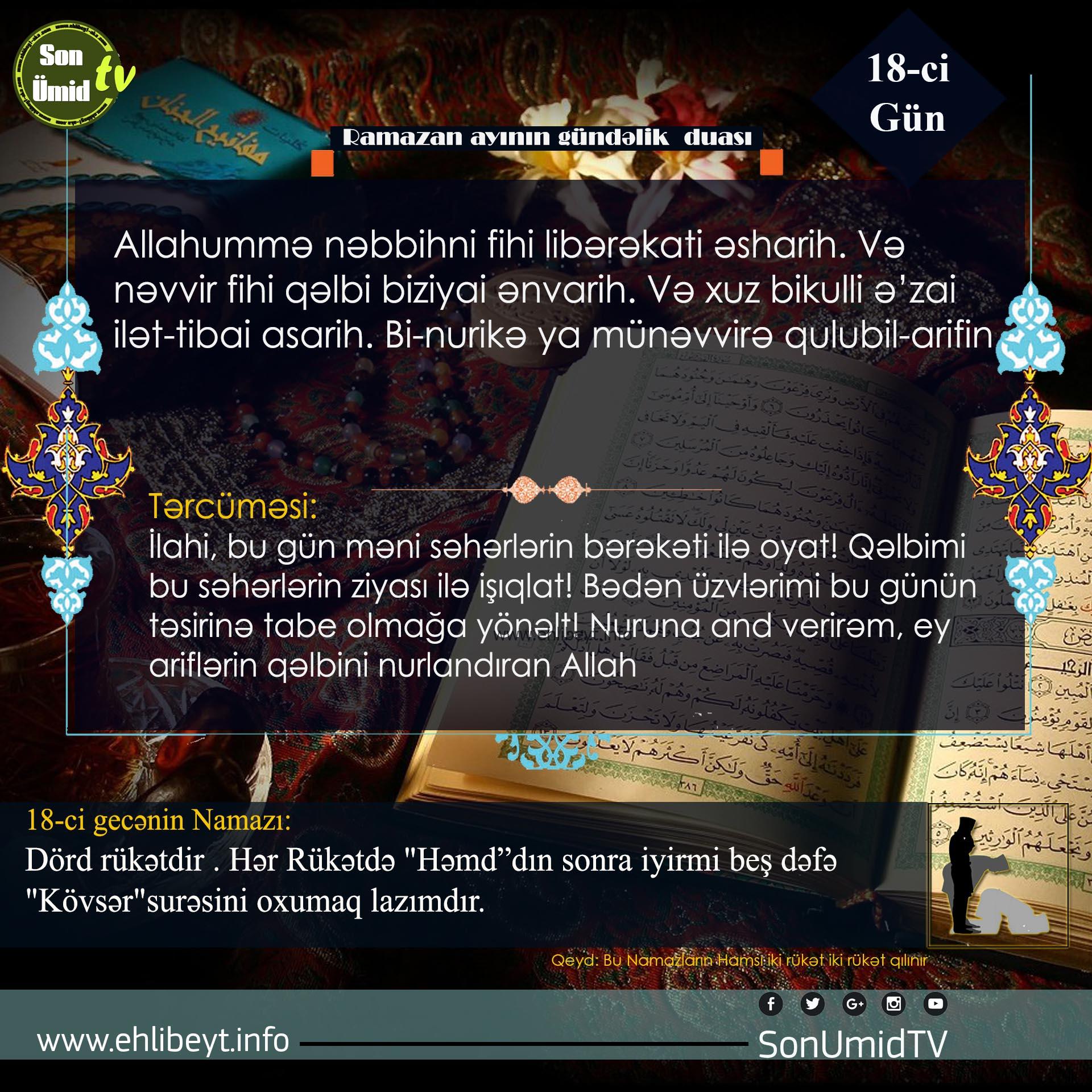 Ramazan  18-ci gününün duası və Namazı
