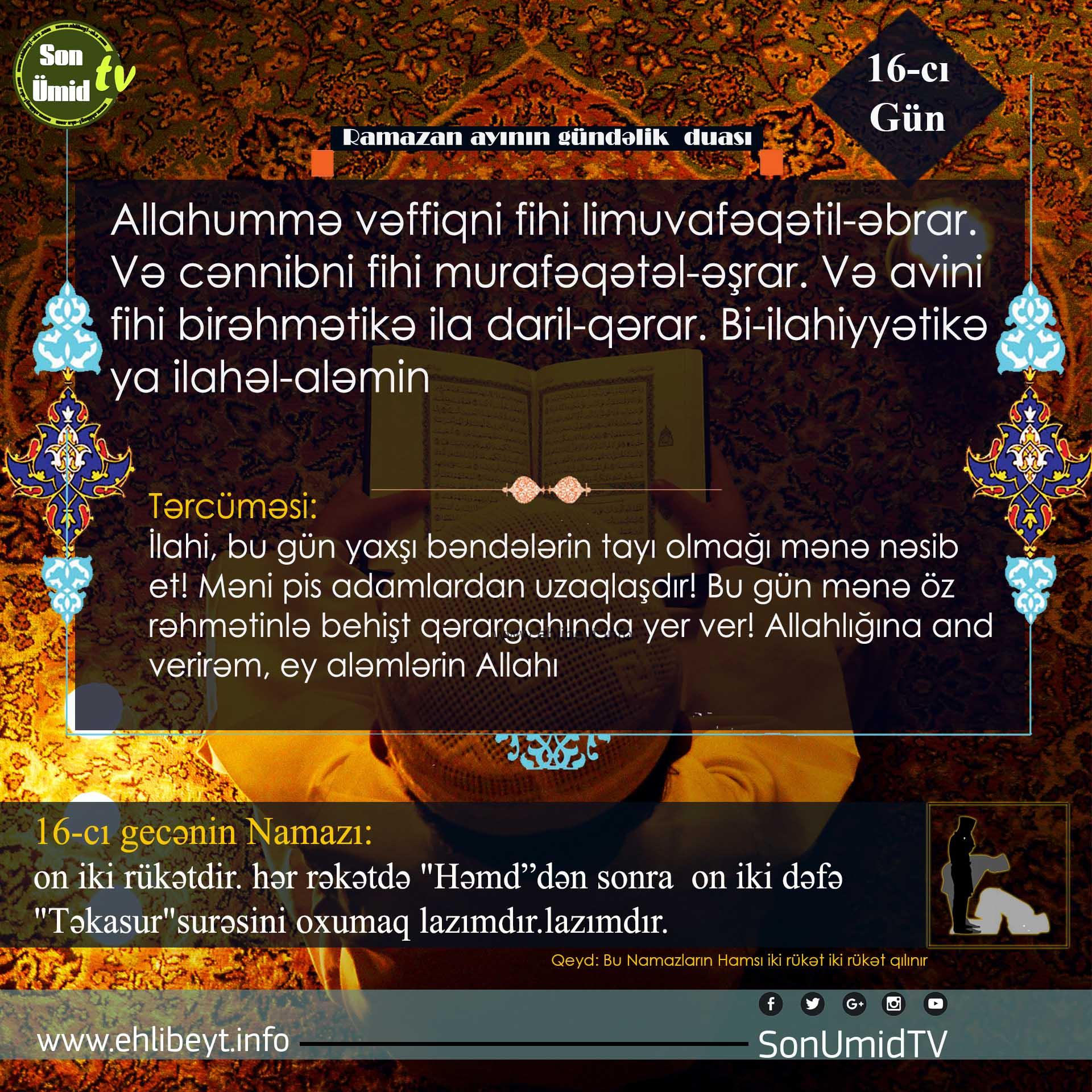Ramazan  16-cı gününün duası və Namazı